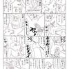 河津るみの実録・アナルセックス入門 DAY2-2