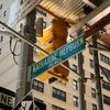 番外編: ニューヨークを歩いてみた 2日目