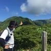 【山に行こう】南アルプス荒川三山、赤石岳を縦走する 前編