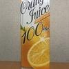 近藤乳業『まるごとフルーツ オレンジジュース100%』を飲んでみた!