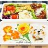 クマ弁当その8@母の日/My Homemade Boxed Lunch for Mother's Day/ข้าวกล่องเบนโตะสำหรับวันแม่ของญี่ปุ่น
