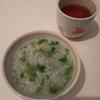 1/7に食べる『七草がゆ』を1/10に作り、1/11にブログに書く反骨精神(料理第14弾)