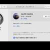 Mac に macOS Catalina をクリーンインストールする(`・ω・´)
