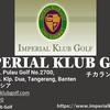 (11) インペリアル クラブ ゴルフ (IMPERIAL KLUB GOLF)