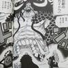 ワンピース【カイドウ】の初登場は何巻(何話)?
