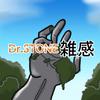 やっぱ演出が綺麗【アニメDr.STONE シーズン2第8話 Final Battle】レビュー