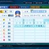 高橋佐季(内野手)