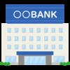 住信SBIネット銀行の目的別口座を有効活用したい
