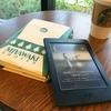 【紙の本VS電子書籍】使い分けが重要。各メリット・デメリットを考えてみた!