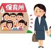 [2018年度保育園]東京23区で一番入りにくいのは港区。入園決定率6割の衝撃
