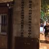 上海へ行った