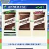 【プロ野球バーサス】奇跡の最終日!<S、SS企画最終日>