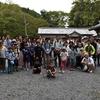 チャレンジしろさとが「高取鉱山ハイキング」を開催しました(平成30年9月24日)