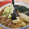 メシテロ~牛牛うどん(肉うどん&牛丼)