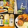 【オススメ5店】浦和・武蔵浦和(埼玉)にある日本酒が人気のお店