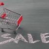 【ワコール】ウェブストアでお得に買い物する方法は「ポイントサイト経由」!