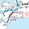 E34長崎自動車道 長崎芒塚IC~長崎多良見IC間の4車線化工事が完了
