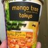 明星 マンゴツリー東京監修 トムヤムクンヌードル  食べてみました