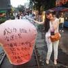台湾「十份」の線路の上で、体を張ってランタン芸を披露してきた
