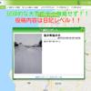 記録的な大雪に見舞われた福井市では『ふくい減災プロジェクト』が全く機能せず!!このままではただの税金の無駄遣い!!