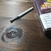 【シャグ】 -MAC BAREN- RUMCOFFEE CHOICE買ったぜ!! 【レビュー】