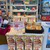 「ファミチキバーガー」が人気沸騰中で、めちゃ美味い!さあ皆んなでファミリーマートへ行こうではあるまいか!