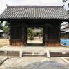 本山寺の仁王門