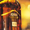 軽井沢 ASAMA 1999-2000 50.5