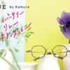 【CUE by kamuro(キューバイカムロ)】トランクショー開催します!