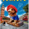 【犬コスプレ】今年のハロウィン仮装は、くまのパディントン【イラスト】