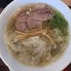 札幌手稲のワンタン麺
