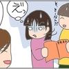 なぜかK子と一緒の塾に通うことになった【サイコパスなクラスのハナシ8】