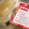 麻布十番の新福菜館で中華そばと焼きめしをお持ち帰りしました