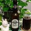 Traquair - 160 Shilling Ale