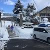 蔵王猿倉スキー場に行ってきたよ。ジンギスカン丼がウマい!