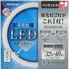 シーリングライトの蛍光管を丸形LEDランプに交換できるか検討したけれど、取りやめ。