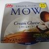【食べてみた】MOWクリームチーズ