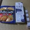 7/24 あみじゃが73 すこやか低脂肪116 ベビーチーズ95