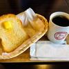 【グルメ】Doug's Burger & Doug's Coffee @宮古島