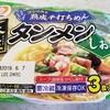 2019-05-25の昼食【ラーメン】