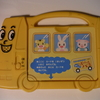 ジャンクのおもちゃで謎解きパズル。 ミラからのかわいい「挑戦状」。