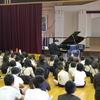 岸和田市立中央小学校
