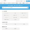 6月のカクヨム開発・実装一覧について