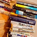 100文字図書館