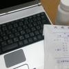 各都道府県の薬局機能情報掲載ページを紹介する