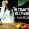 多様性とハイカロリーとオタク~水樹奈々「ULTIMATE DIAMOND」(2009)