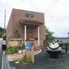 和歌山県橋本市にあるハワイアンカフェ【Cafe Kanaloa】とは?