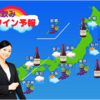 5月はこのワインがおススメ!【家飲みワイン予報・5月】