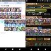 チャレンジダンジョンLv9・6月クエスト(ロキロード)