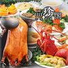 【オススメ5店】桜木町みなとみらい・関内・中華街(神奈川)にあるスープが人気のお店